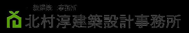 北村淳建築設計事務所ロゴ